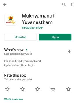 Andhra Chief Minister Yuva Nestam Yojana App