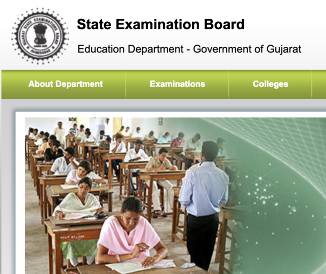 Gujarat TET Exam Application Form 2020, GTET Notification, Gujarat TET 2020 Examination Dates, Eligibility Criteria, GTET-I Exam 2020 Online Registration Date