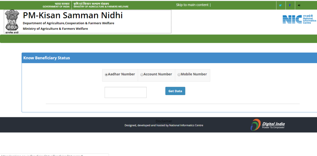 PM Kisan Samman Nidhi Scheme Official Website