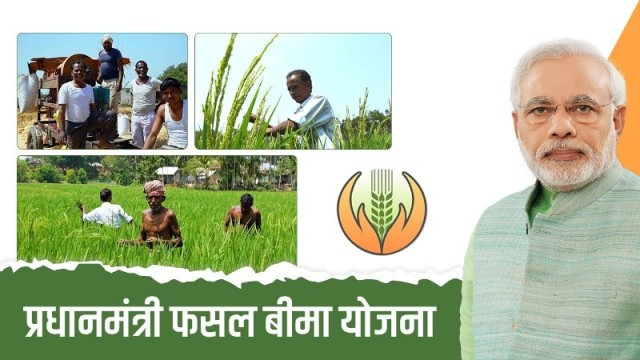 Pradhan Mantri Fasal Bima Yojana 2020 Details PDF