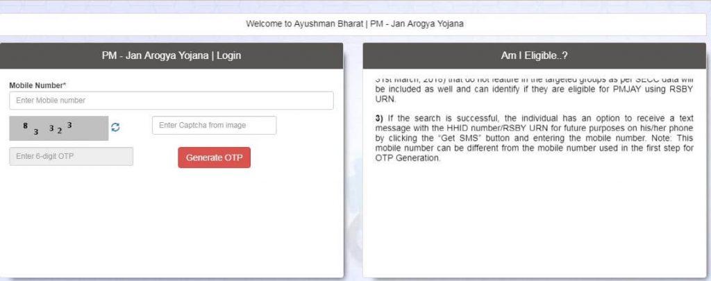 Ayushman Bharat Yojana List 2020 Check