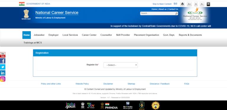 Bihar Rojgar Mela 2020 Online Sign Up Form