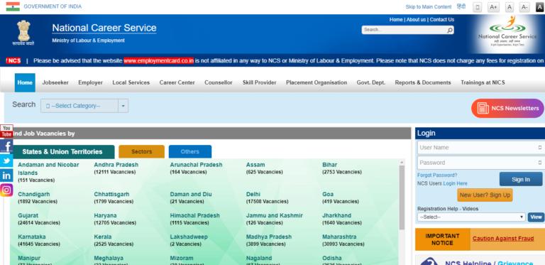 Bihar Rojgar Mela Official Portal