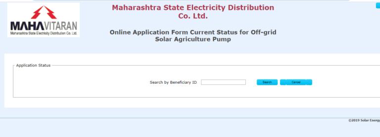 Solar Pump Maahrashtra Yojana Application Status Check